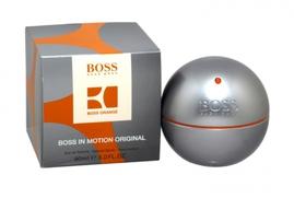 Boss Hugo - In motion